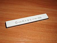 Камень точильный зернистость 2000 grid грит для станка заточки ножей Apex PRO Hapstone КАЗАК Ganzo Touch абраз