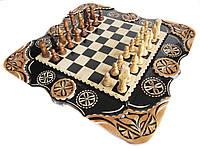 """Эксклюзивные шахматы-нарды ручной работы """"Карлик"""""""