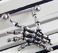 """Украшение для пирсинга сосков """"Рука"""".(цена за 1 шт) Медицинская сталь."""