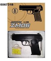 Пистолет на пульках Металлический ZM 06