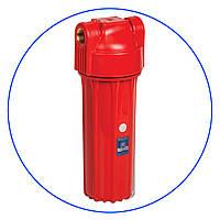 """Корпус фильтра, для горячей воды, 10"""", FHHOTx-HPR-S"""