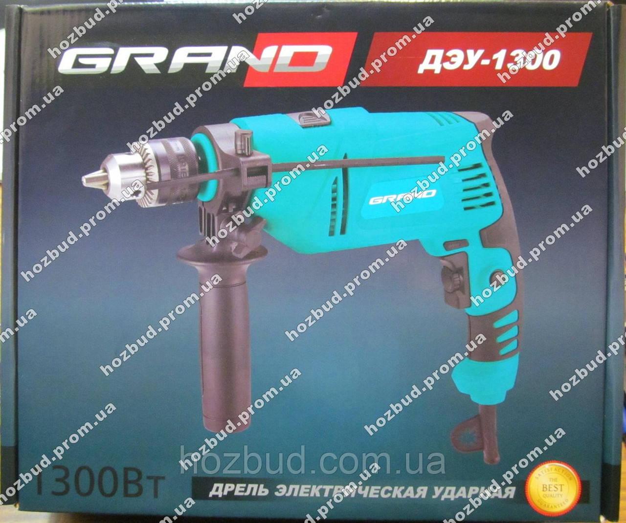 Дрель GRAND ДЭУ-1300