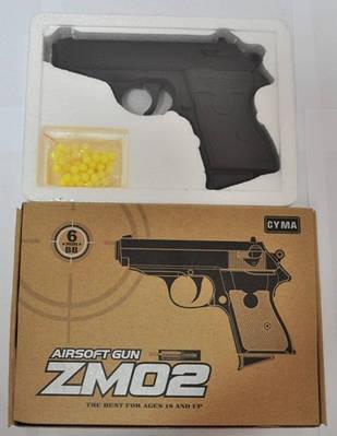 Пистолет на пульках Металлический ZM02