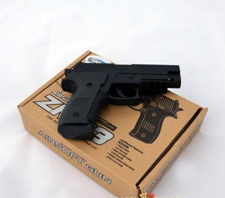 Пистолет на пульках  ZM03