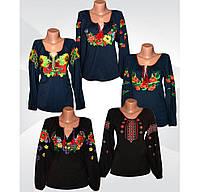 Женская вышитая блузка черная/синяя с длинным рукавом, вискоза, р.р.44-56