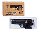 Пистолет на пульках Металлический ZM04, фото 2