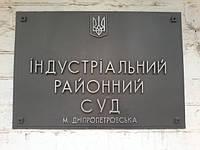 Визнання права власності на кооперативну квартиру в порядку спадкування за законом