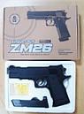Пистолет на пульках Металлический ZM26, фото 2