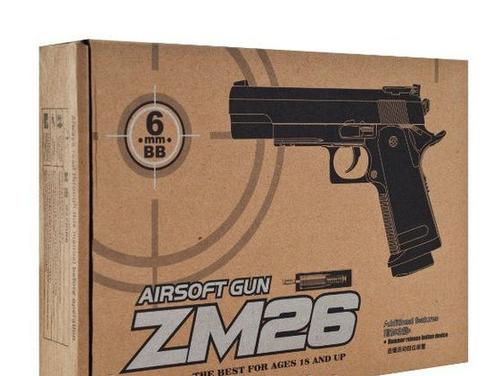 Пистолет на пульках Металлический ZM26