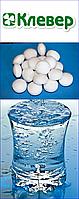 Соль таблетированная пр-во Славянск, возможна доставка. У нас новые цены