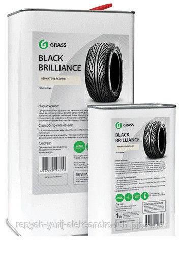 Начернитель шин GRASS Blask Brilliance 5кг.