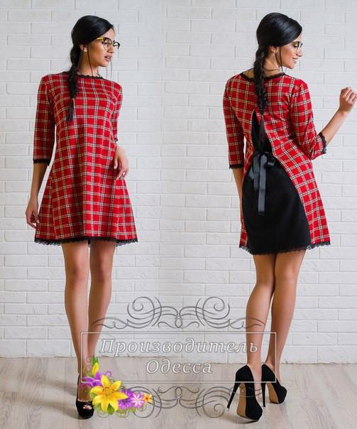 Платье 3148