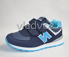 Детские кроссовки для мальчика две липучки синяя модель Z Kelaifeng 29р.