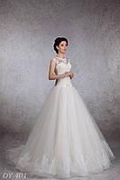 Недорогое свадебное платье, «Ника» 401