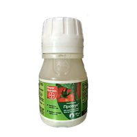 Инсектицид системно-контактный Протеус® (50 мл)-против тли, колорадского жука, плодожорки, листовертки.