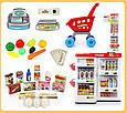 Детский супермаркет с тележкой 668-01, фото 3