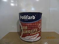 Краска для шифера Этернит Полифарб 3 кг