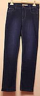 Зауженые женские джинсы батал