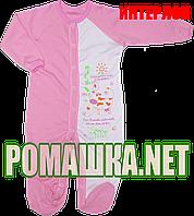 Человечек для новорожденного р. 86 демисезонный ткань ИНТЕРЛОК 100% хлопок ТМ Алекс 3039 Розовый2