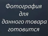 """Славянский оберег """"Знич""""."""
