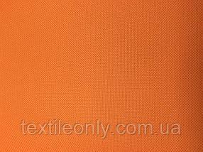 Ткань Сумочная 600 Д цвет оранжевый