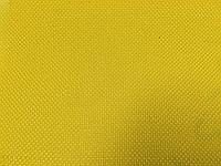 Ткань Сумочная 600 Д цвет желтый