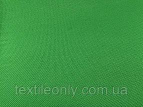 Ткань Сумочная 600 Д цвет зеленый
