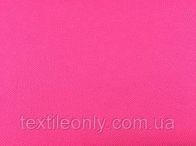Ткань Сумочная 600 Д цвет малиновый