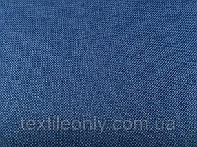 Ткань Сумочная 600 Д цвет синий 236