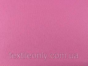 Ткань Сумочная 600 Д цвет розовый