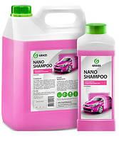 Наношампунь Grass Nano Shampoo 5 кг
