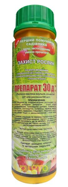 Препарат 30Д, 235 мл, инсектоакарицид — защита сада от вредителей.