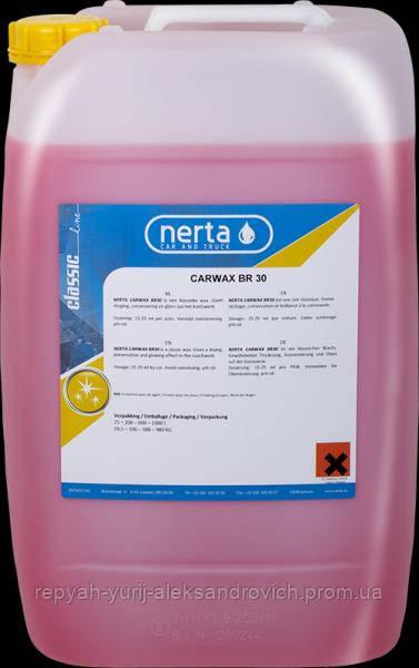 Холодный воск NERTA CARWAX BR-30 25л