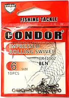 Вертлюг для рыбалки Кондор №6, 10шт