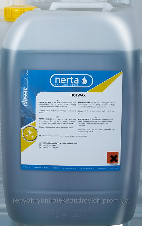 Горячий воск NERTA НOTWAX 25л