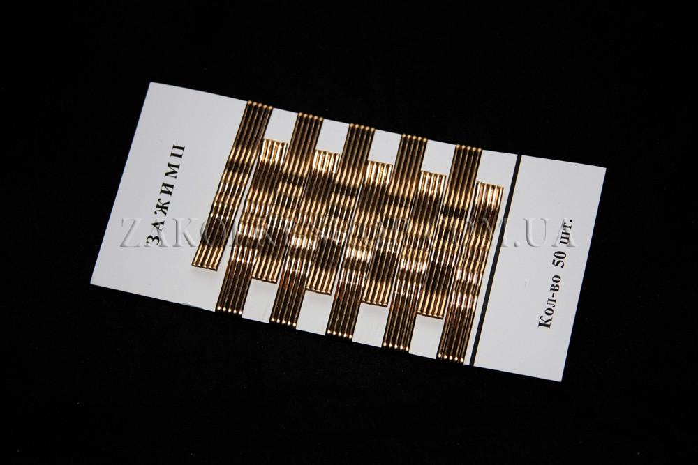 Невидимка для волосся золотиста, довжина: 5,5 см, 50 штук на стрічці