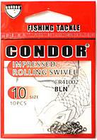 Вертлюг для рыбалки Condor №10, 10шт