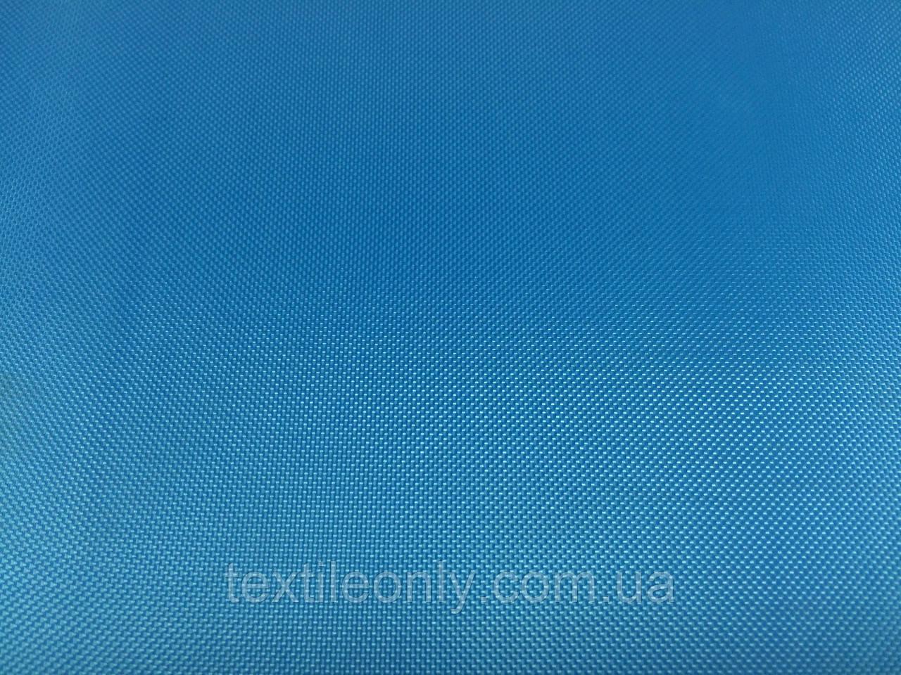 Ткань Сумочная 420 Д цвет голубой