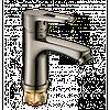 Смеситель для умывальника Hi-Non NS-H061 (нержавейка)