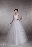 Свадебное платье «Мадлен»404