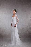 Свадебное платье «Эрика»406