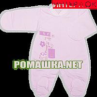 Человечек для новорожденного р. 56 демисезонный ткань ИНТЕРЛОК 100% хлопок ТМ Алекс 3044 Розовый
