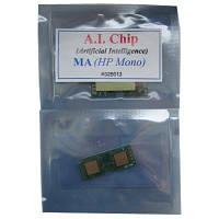 Чип для картриджа HP LJ 1160/1300/1320/2300/ 2410/2420/2430/4200/4250/4300/4350 APEX (TSK/L1)