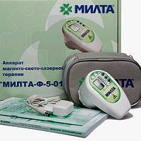 Аппарат свето-лазерной терапии МИЛТА Ф-5-01