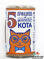 Вкусная помощь 5 принципов умного кота