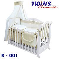 Детский постельный комплект Twins Romantic R-001 (8 эл) Горошки