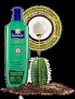 Кокосовое масло Parachute Gold  для повреждённых волос с экстрактом кактуса,300мл