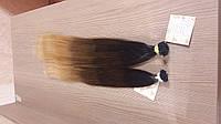 Волосы омбре на капсулах.
