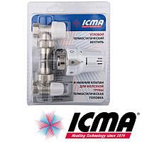 Icma 985+774+805 комплект термостатический радиаторный 1/2*28х1,5 угловой