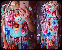 """Платье женское длинное с принтом """"Lucy"""""""
